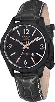 Наручные мужские часы СССР Cp-7010-04 (Коллекция СССР Schuka)