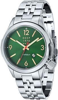 Наручные мужские часы СССР Cp-7010-11 (Коллекция СССР Schuka)