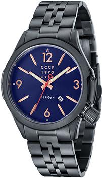 Наручные мужские часы СССР Cp-7010-33 (Коллекция СССР Schuka)