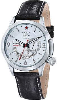 Наручные мужские часы СССР Cp-7011-02 (Коллекция СССР Schuka)