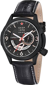 Наручные мужские часы СССР Cp-7011-03 (Коллекция СССР Schuka)
