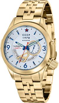 Наручные мужские часы СССР Cp-7011-22 (Коллекция СССР Schuka)