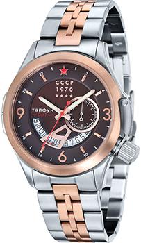 Наручные мужские часы СССР Cp-7011-33 (Коллекция СССР Schuka)