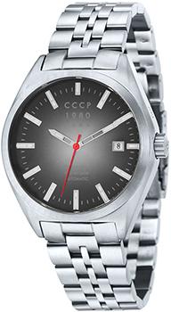 Наручные мужские часы СССР Cp-7012-11 (Коллекция СССР Shchuka)
