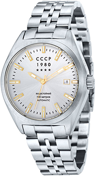 Наручные мужские часы СССР Cp-7012-22 (Коллекция СССР Shchuka)