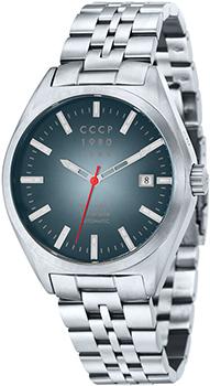 Наручные мужские часы СССР Cp-7012-33 (Коллекция СССР Shchuka)