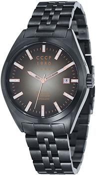 Наручные мужские часы СССР Cp-7012-44 (Коллекция СССР Schuka)