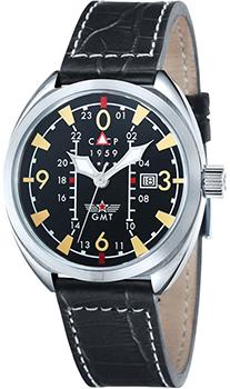 Наручные мужские часы СССР Cp-7013-01 (Коллекция СССР Aviatoryak-15)