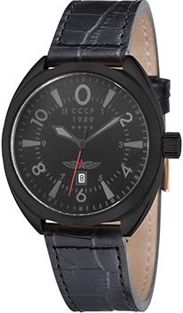 Наручные мужские часы СССР Cp-7014-03 (Коллекция СССР Aviatoryak-15)
