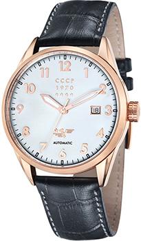 Наручные мужские часы СССР Cp-7015-01 (Коллекция СССР Golden Soviet Submarine)