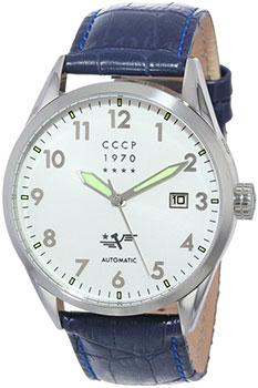 Наручные мужские часы СССР Cp-7015-03 (Коллекция СССР Golden Soviet Submarine)