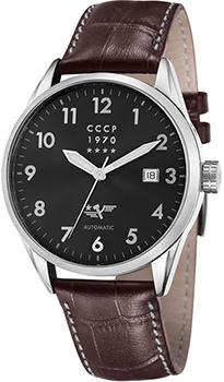 Наручные мужские часы СССР Cp-7015-04 (Коллекция СССР Golden Soviet Submarine)