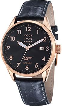 Наручные мужские часы СССР Cp-7015-05 (Коллекция СССР Golden Soviet Submarine)