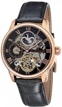 Наручные мужские часы Earnshaw Es-8006-07