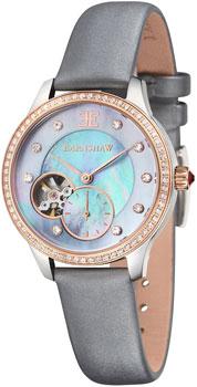 Наручные женские часы Earnshaw Es-8029-05