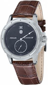 Наручные мужские часы Earnshaw Es-8045-01