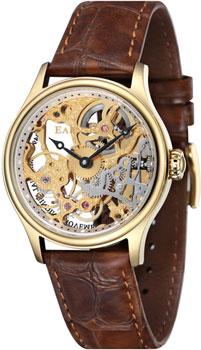 Наручные мужские часы Earnshaw Es-8049-02