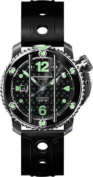 Наручные мужские часы Штурманские Nh35-1825895 (Коллекция Штурманские Океан Stingray)
