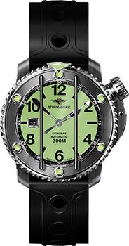 Наручные мужские часы Штурманские Nh35-1825898 (Коллекция Штурманские Океан Stingray)