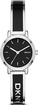 Наручные женские часы Dkny Ny2357