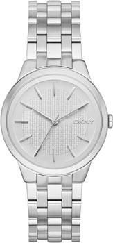 Наручные женские часы Dkny Ny2381