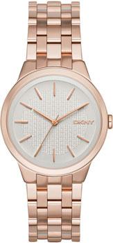 Наручные женские часы Dkny Ny2383