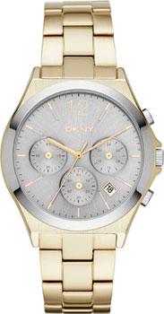 Наручные женские часы Dkny Ny2452