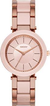 Наручные женские часы Dkny Ny2461