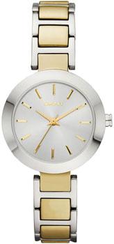 Наручные женские часы Dkny Ny8832