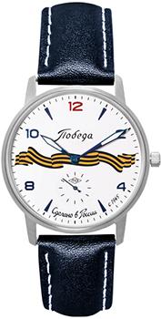 Наручные мужские часы Победа Pw-03-62-10-0036 (Коллекция Победа Красная 12)