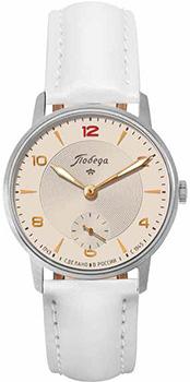 Наручные мужские часы Победа Pw-03-62-10-0052 (Коллекция Победа Классик)