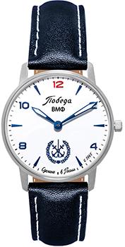 Наручные мужские часы Победа Pw-03-62-10-0n24 (Коллекция Победа 70 Лет Победы)