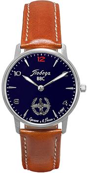 Наручные мужские часы Победа Pw-03-62-10-0n25 (Коллекция Победа 70 Лет Победы)