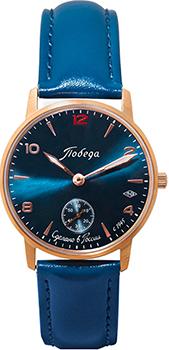 Наручные мужские часы Победа Pw-03-62-10-0n34 (Коллекция Победа Петергоф)