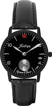 Наручные мужские часы Победа Pw-03-62-10-0n35 (Коллекция Победа Антрацит)