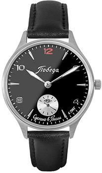 Наручные мужские часы Победа Pw-04-62-10-0007 (Коллекция Победа Красная 12)