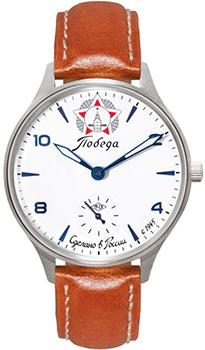 Наручные мужские часы Победа Pw-04-62-10-0010 (Коллекция Победа 70 Лет Победы)