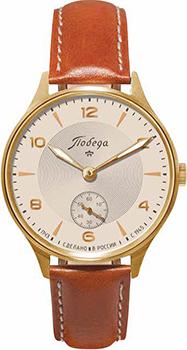 Наручные мужские часы Победа Pw-04-62-10-0053 (Коллекция Победа Классик)