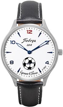 Наручные мужские часы Победа Pw-04-62-10-0n11 (Коллекция Победа Красная 12)