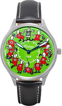 Наручные мужские часы Победа Pw-04-62-10-0n12 (Коллекция Победа Спорт)