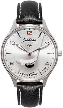 Наручные мужские часы Победа Pw-04-62-10-0n14 (Коллекция Победа Спорт)