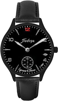 Наручные мужские часы Победа Pw-04-62-10-0n28 (Коллекция Победа Антрацит)