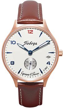 Наручные мужские часы Победа Pw-04-62-10-0n30 (Коллекция Победа Петергоф)