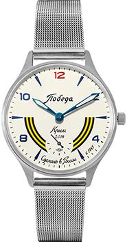 Наручные мужские часы Победа Pw-04-62-30-0n31 (Коллекция Победа Крым)