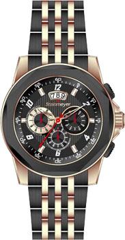 Наручные мужские часы Steinmeyer S031.90.31 (Коллекция Steinmeyer Yachting)