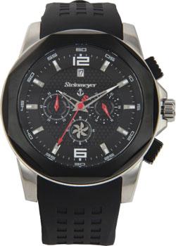 Наручные мужские часы Steinmeyer S032.03.21 (Коллекция Steinmeyer Yachting)