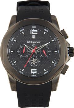 Наручные мужские часы Steinmeyer S032.63.21 (Коллекция Steinmeyer Yachting)