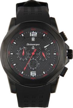 Наручные мужские часы Steinmeyer S032.73.25 (Коллекция Steinmeyer Yachting)