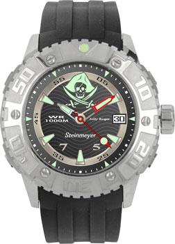 Наручные мужские часы Steinmeyer S041.13.31 (Коллекция Steinmeyer Diving)