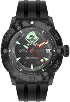 Наручные мужские часы Steinmeyer S041.73.31 (Коллекция Steinmeyer Diving)